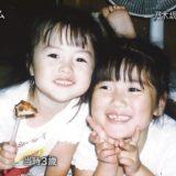 白石麻衣とお姉さんは超仲良し!おしゃれイズムで紹介された姉妹エピソードとは?
