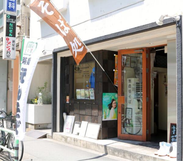 路麺えんそば 錦一丁目店 外観