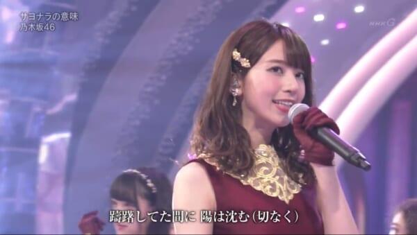 乃木坂46 橋本奈々未 紅白2016