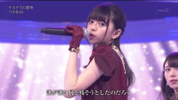 乃木坂46 齋藤飛鳥 紅白2016